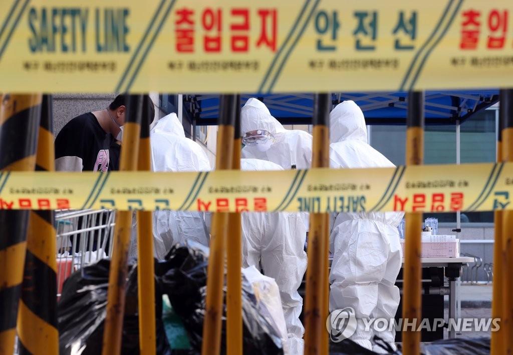 详讯:韩国新增30例新冠确诊病例 累计10480例