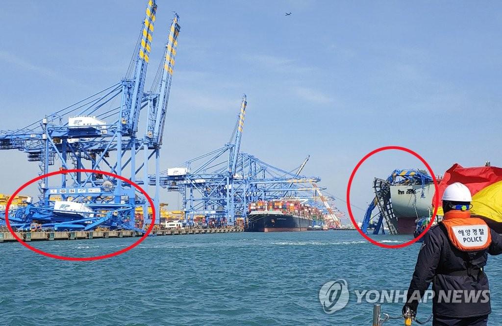 釜山新港クレーンとの衝突船