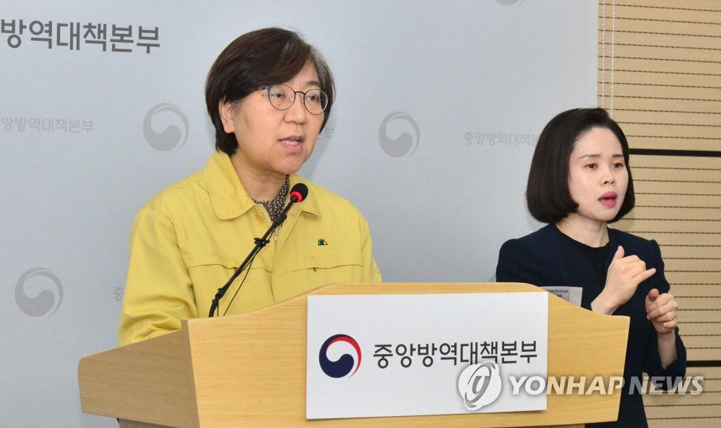 韩防疫部门呼吁公众继续严守社交距离