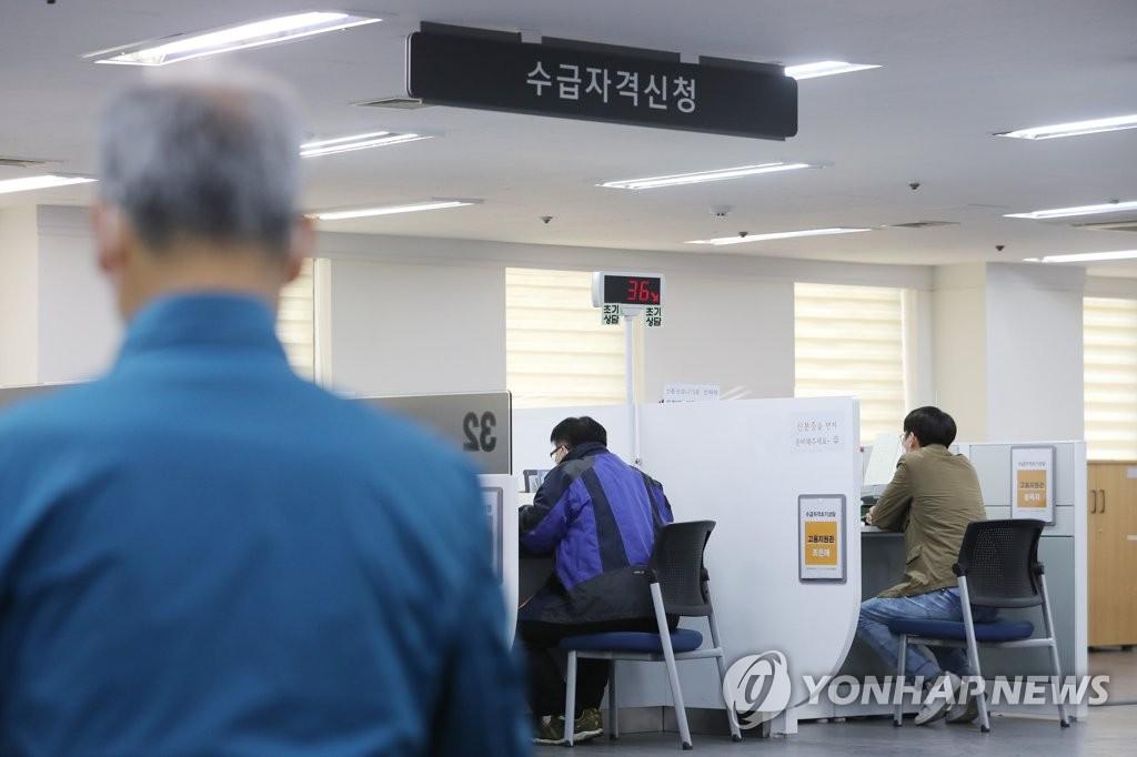 统计:韩国3月发放失业金达52亿元创新高