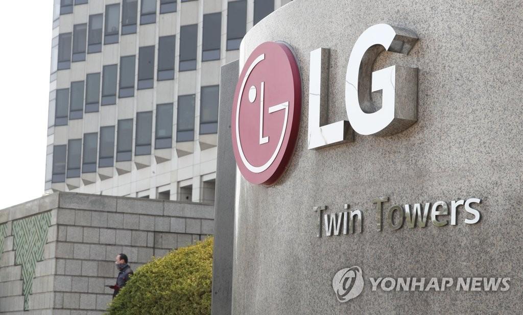LG电子2020年第一季营业利润同比增21%