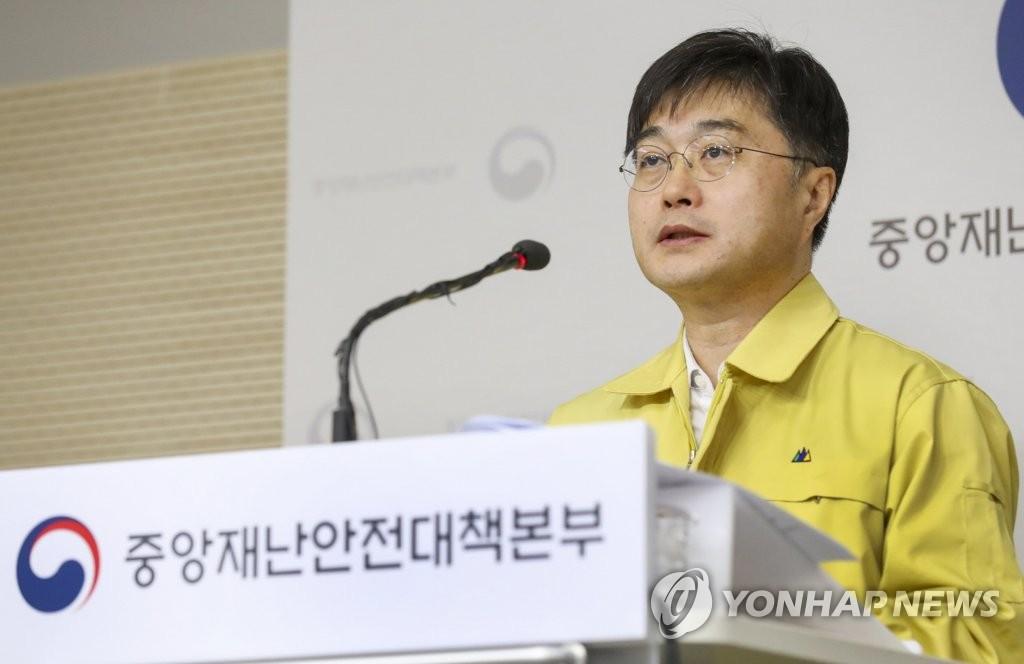韩政府强调继续加强防控严防疫情二次爆发