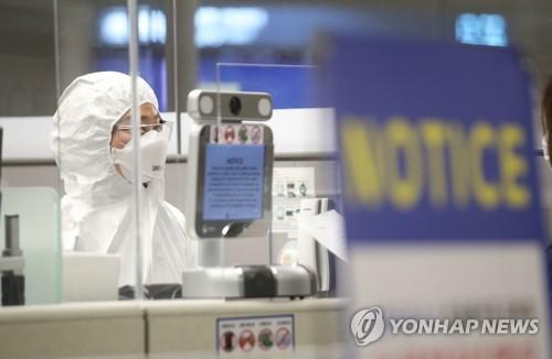 详讯:韩国新增39例新冠确诊病例 累计10423例