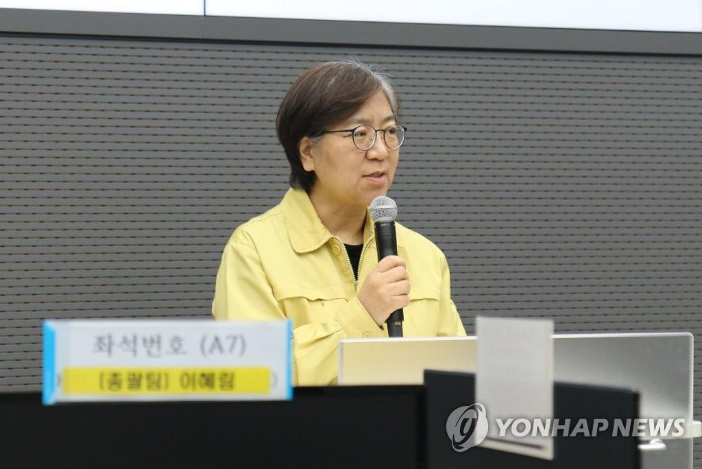 2020年4月20日韩联社要闻简报-2