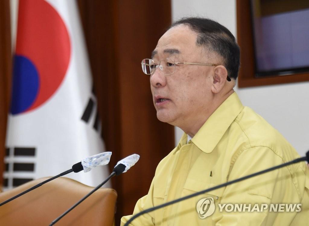 韩副总理开会商讨应对疫情