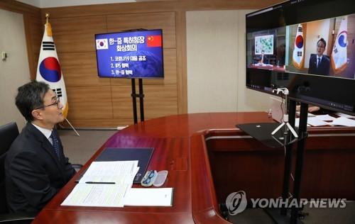 韩中知识产权部门领导人开视频会议