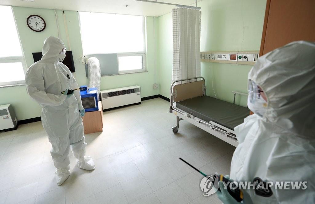 详讯:韩国新增27例新冠确诊病例 累计10450例