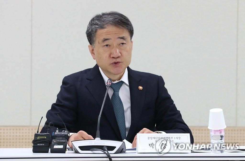 韩美卫生部长通电话讨论疫情防控