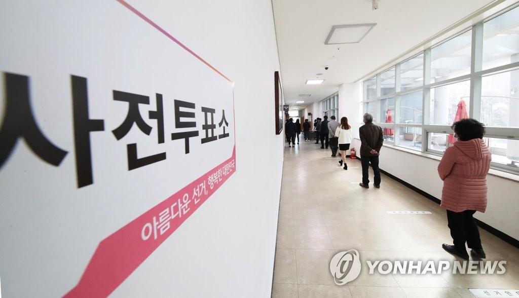 详讯:韩国会选举首日缺席投票率12.14%创新高