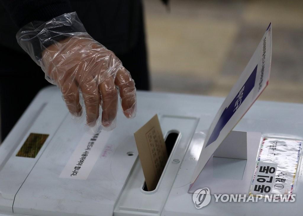 在韩居家隔离选民15日亦可参与国会选举投票