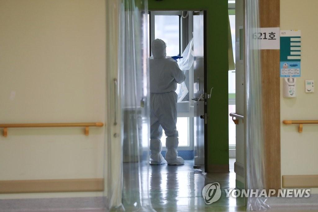 详讯:韩国新增32例新冠确诊病例 累计10512例