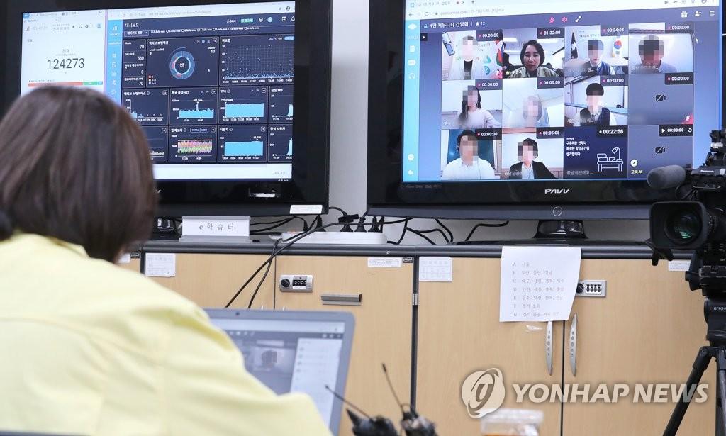 韩国线上开学首日近99%出勤