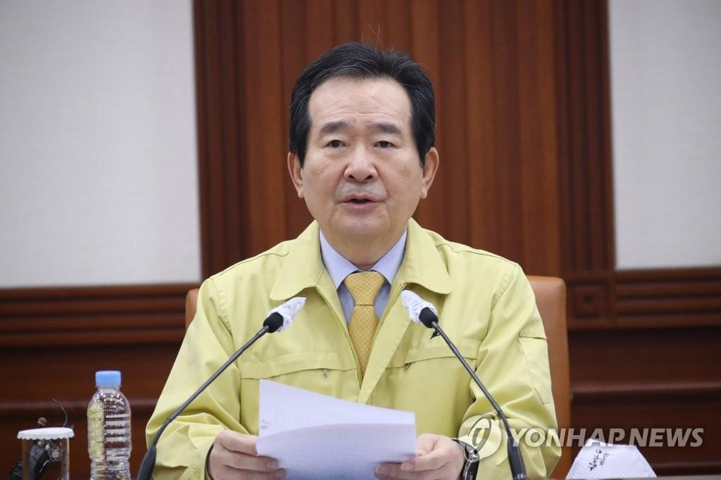 韩政府规定违反居家隔离者须戴电子手环