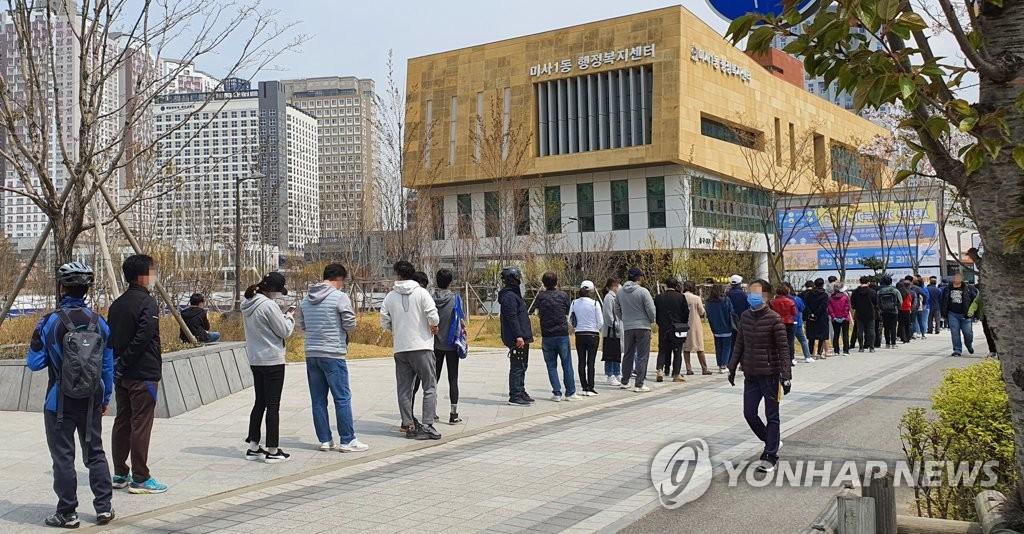 详讯:韩国第21届国会议员选举缺席投票率26.69%创新高