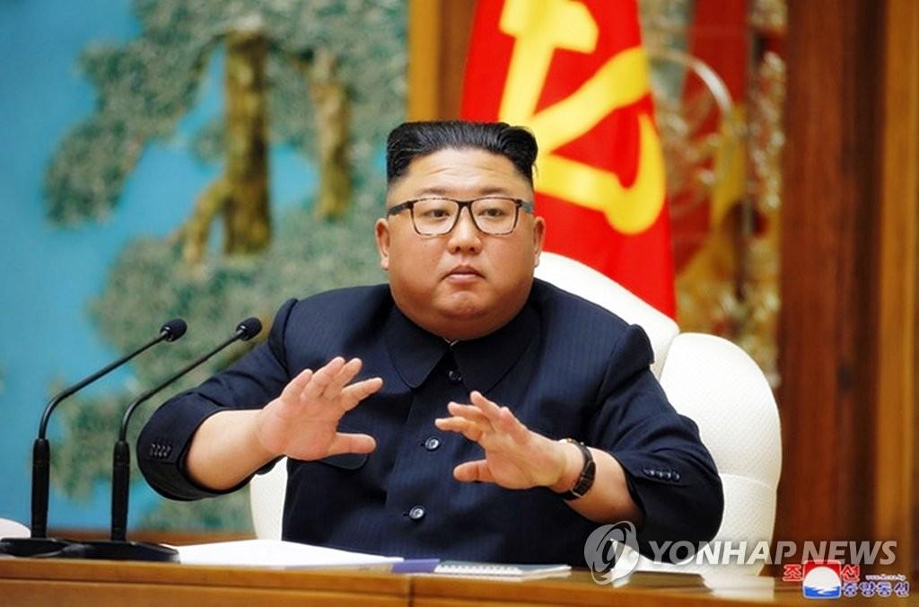 详讯:朝鲜昨举行劳动党政治局会议 金正恩出席