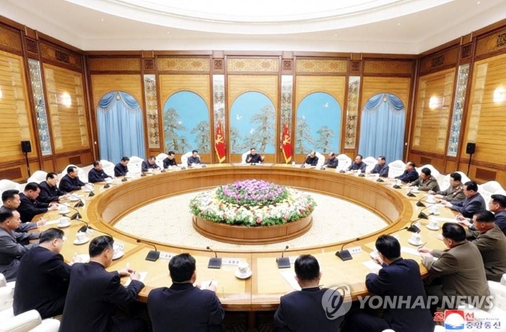朝鲜召开第14届最高人民会议第3次会议