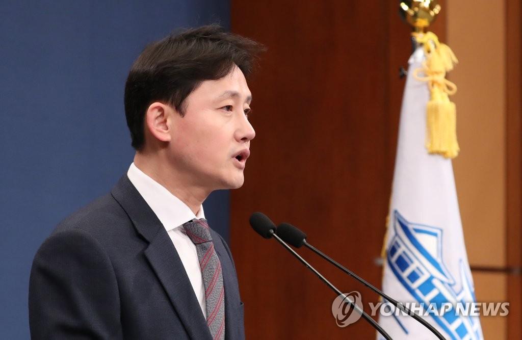资料图片:尹载宽 韩联社