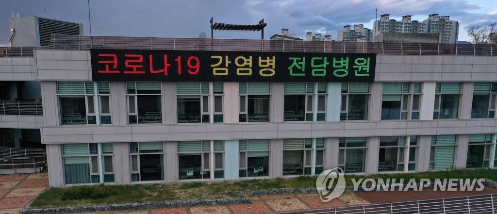 韩国明将再次缩减新冠定点医院和病床