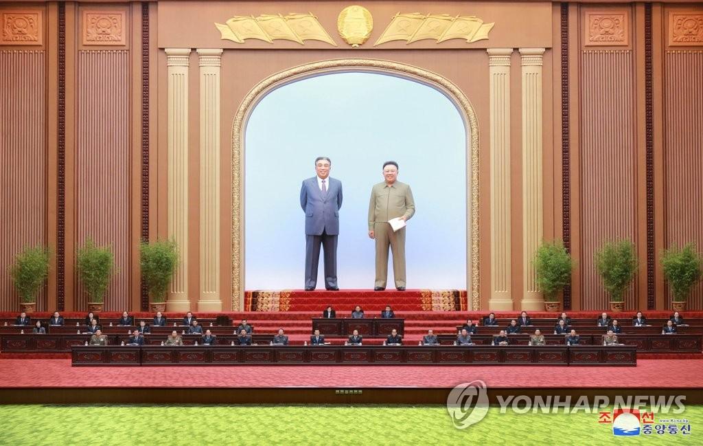 详讯:朝鲜召开第14届最高人民会议第3次会议