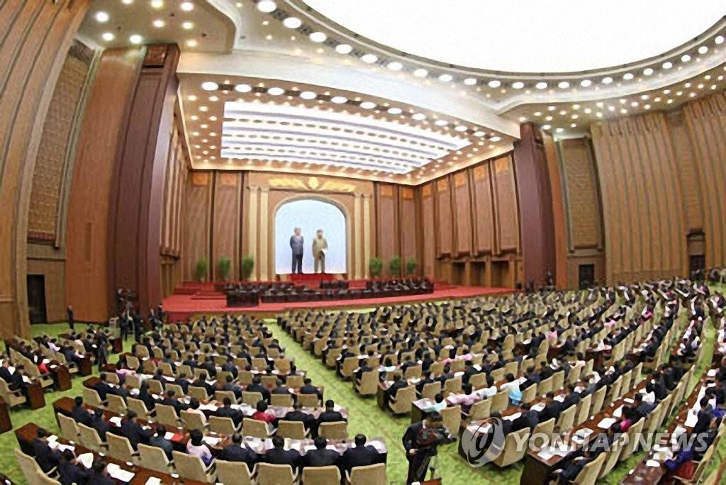 资料图片:朝鲜最高人民会议现场,摄于2020年4月12日。 韩联社/《劳动新闻》截图(图片仅限韩国国内使用,严禁转载复制)