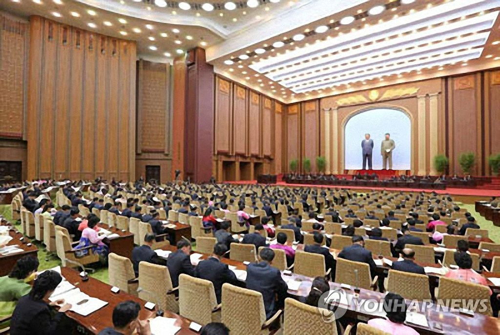 韩政府:朝鲜最高人民会议着重民生和抗疫