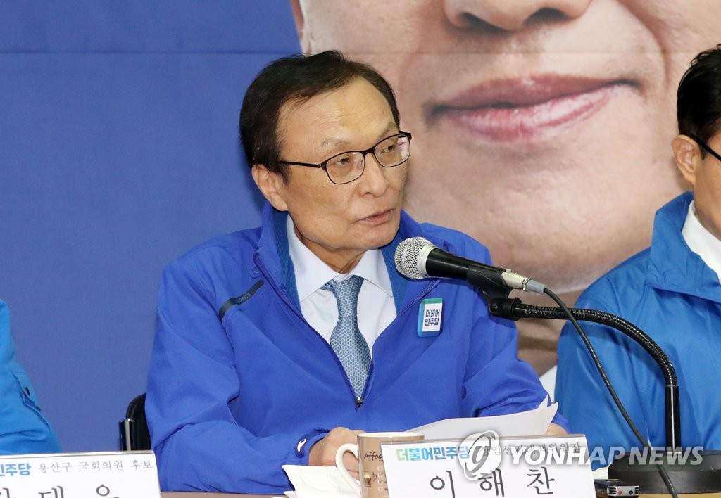 资料图片:李海瓒 韩联社