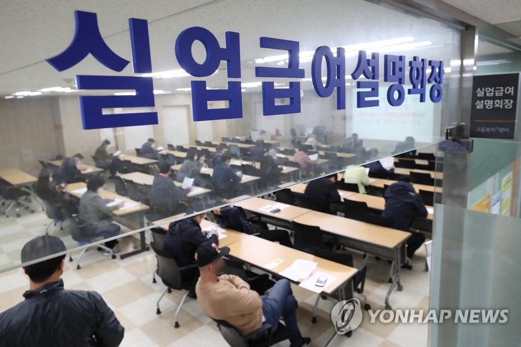 统计:韩国4月发放失业金达57亿元创新高