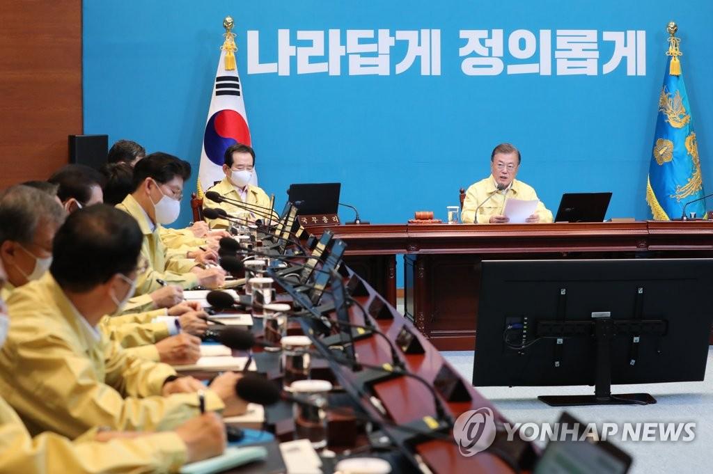 4月14日,在青瓦台,文在寅(右一)在国务会议上发言。 韩联社
