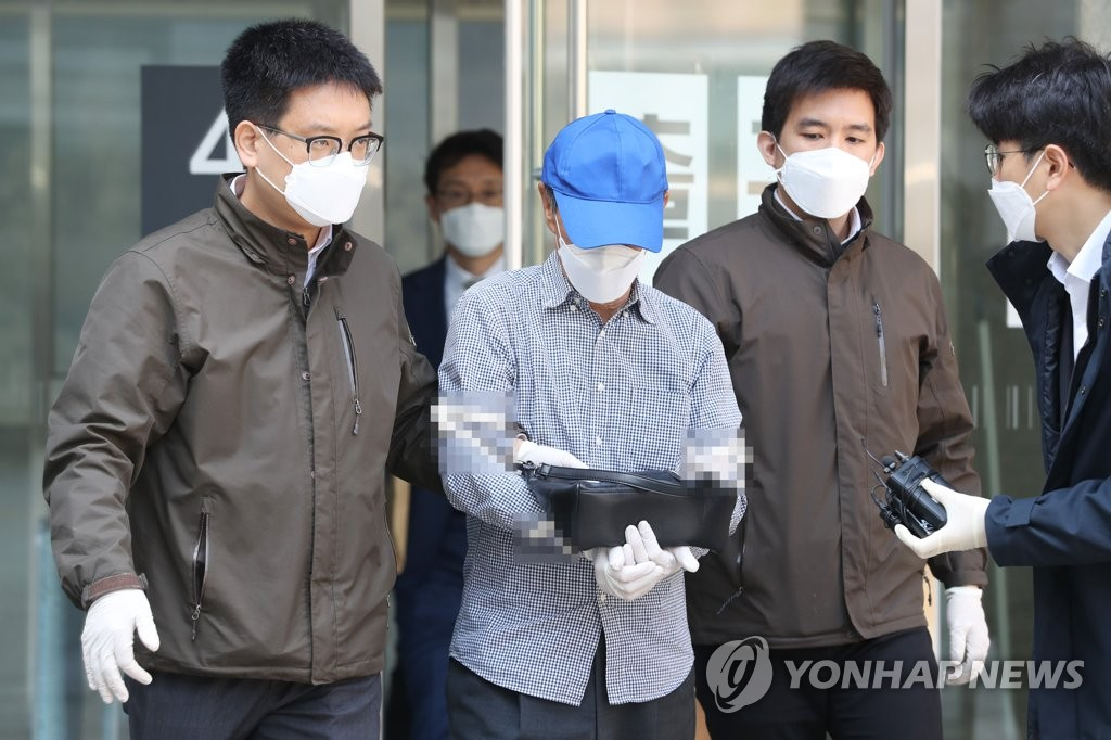 韩国出现首个因违反隔离规定而被捕案例