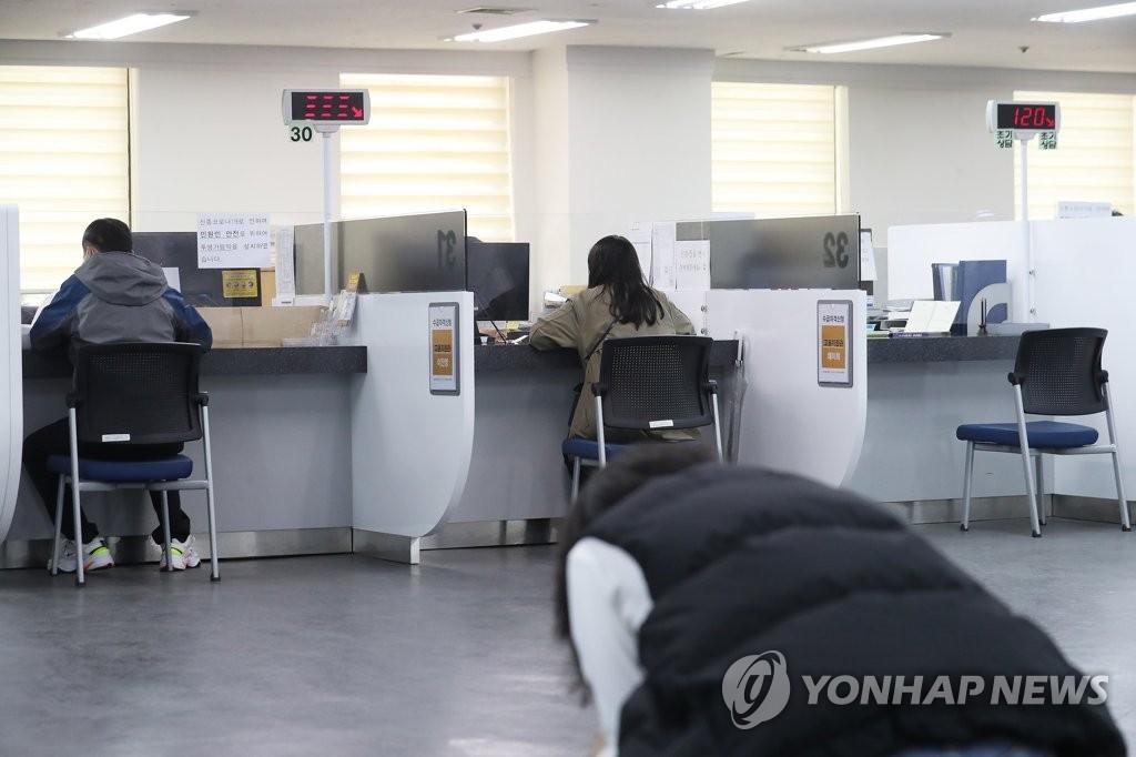 详讯:韩3月就业人口同比减19.5万人 失业率4.2%