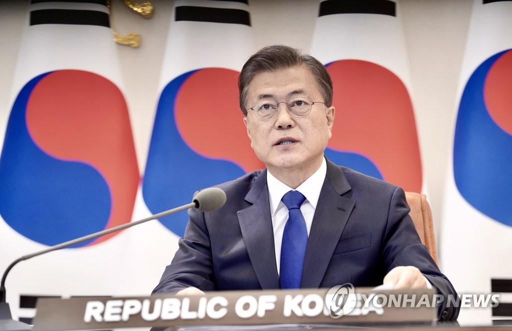 文在寅今在线出席东盟与韩中日领导人会议
