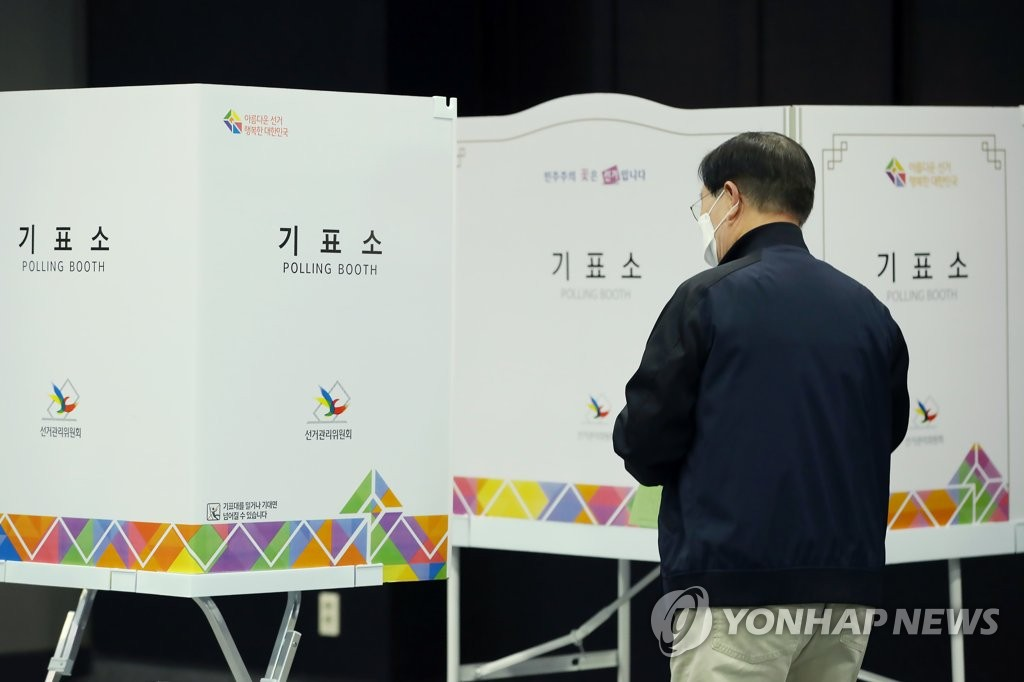 韩国第21届国会议员选举下午1时投票率49.7%