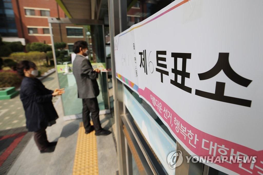 韩国第21届国会议员选举下午5时投票率62.6%