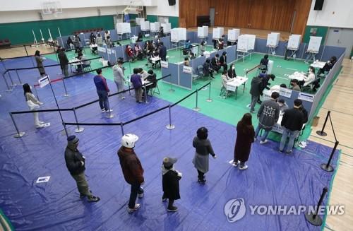 韩国第21届国会议员选举投票率66.2%创28年之最
