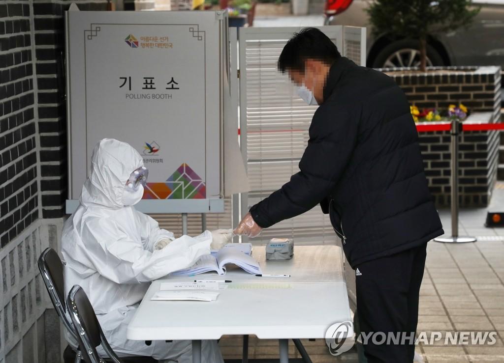 居家隔离选民参加国会选举行使权