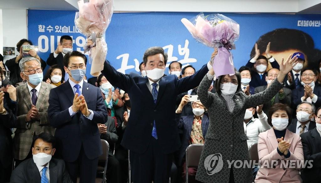 详讯:韩前总理李洛渊赢得首尔钟路选区