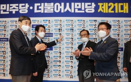 韩国国会议员选举执政党获180席大获全胜