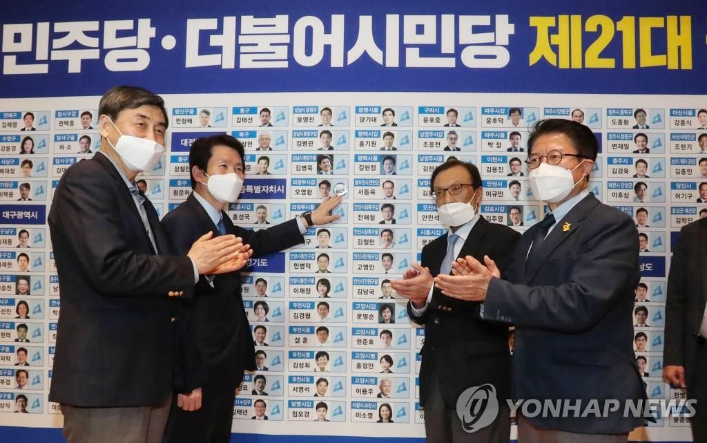 详讯:韩国国会议员选举执政党占据五分之三议席