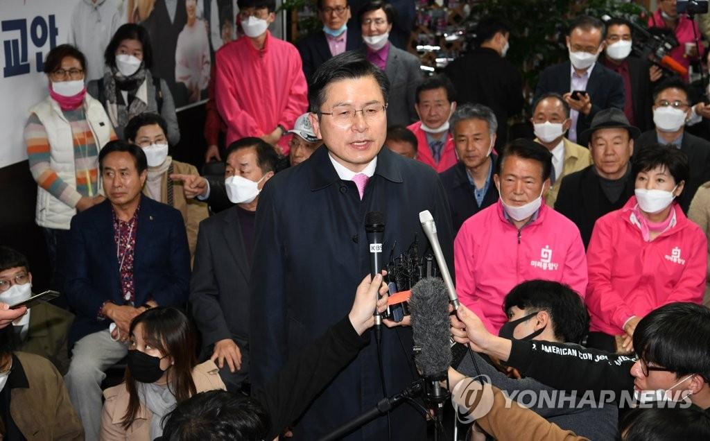 黄教安辞去第一大在野党首对败选负责