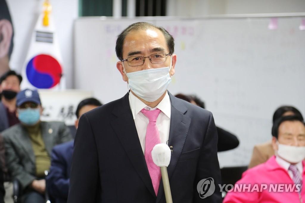 弃朝投韩当选议员两人就涉金正恩言论致歉