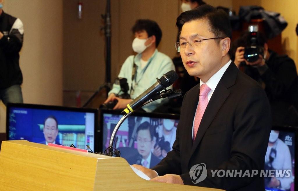 4月15日,在国会图书馆,最大在野党未来统合党党首对第21届国会议员选举惨败负责。 韩联社