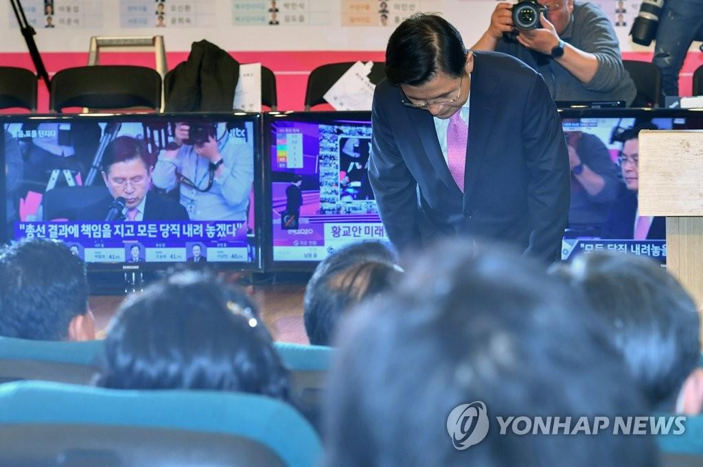 资料图片:4月15日,在国会图书馆讲堂,未来统合党党首不等计票结束便宣布辞职,鞠躬下台。 韩联社