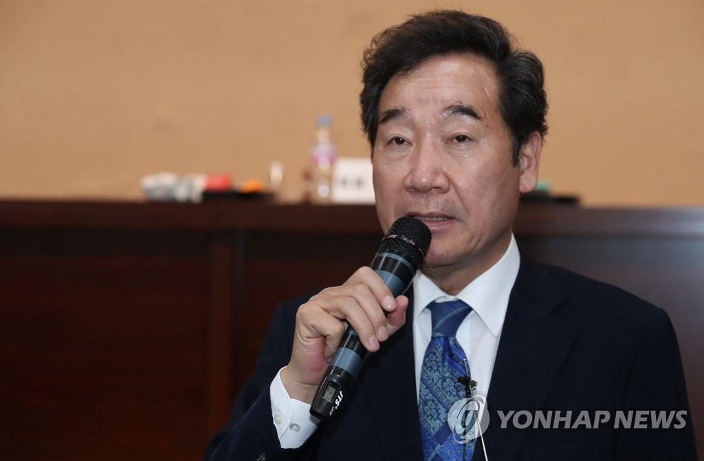 消息:韩执政党议员李洛渊将参加党首选举