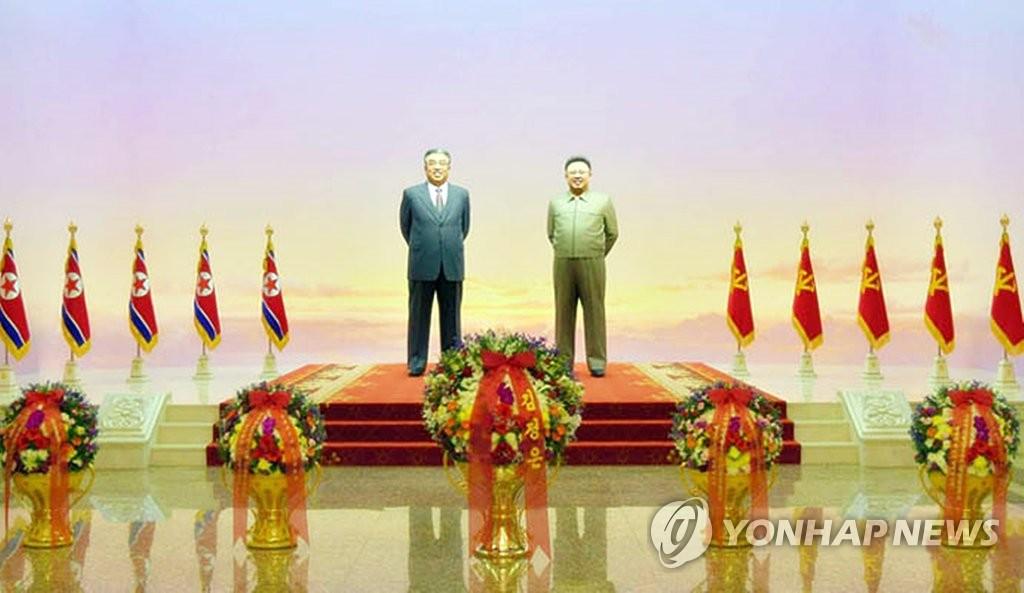 朝鲜高层太阳节参谒锦绣山太阳宫 金正恩或缺席