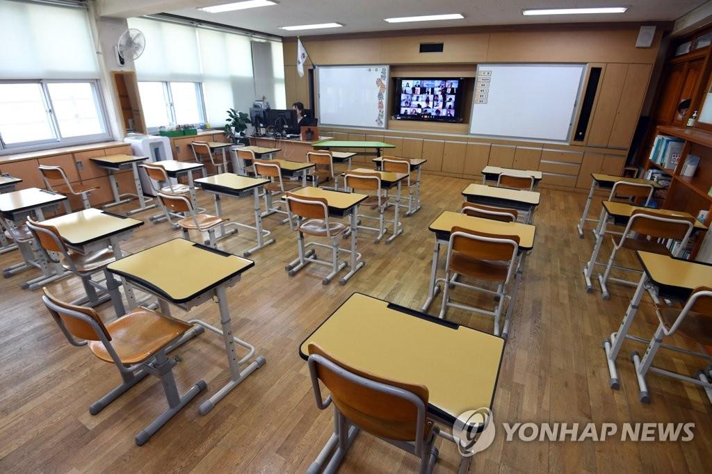 韩国小学低年级今线上开学