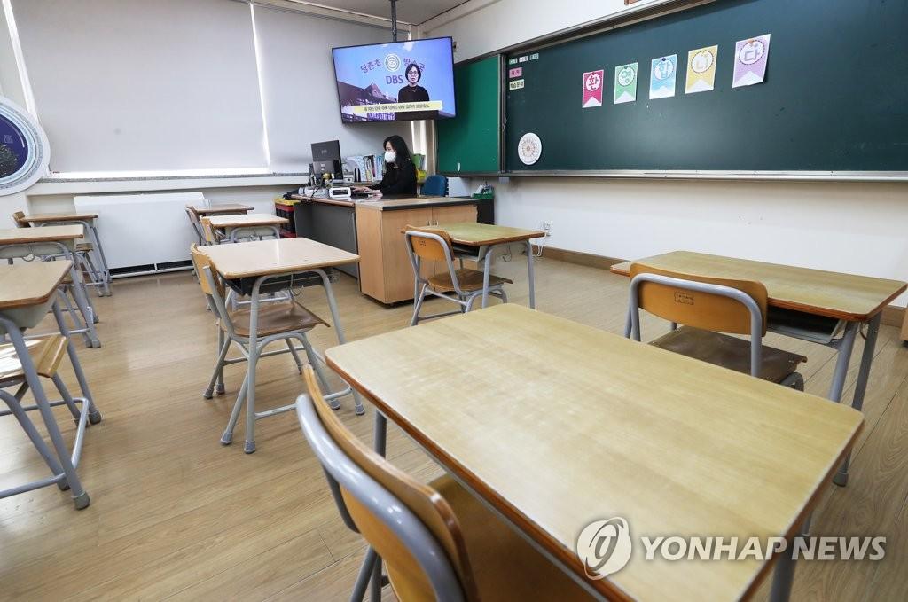 韩国中小学第二批学生开学 远程授课问题百出