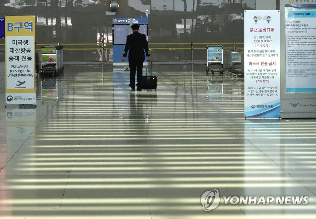 韩外交部:外籍同胞入韩须持短期签证