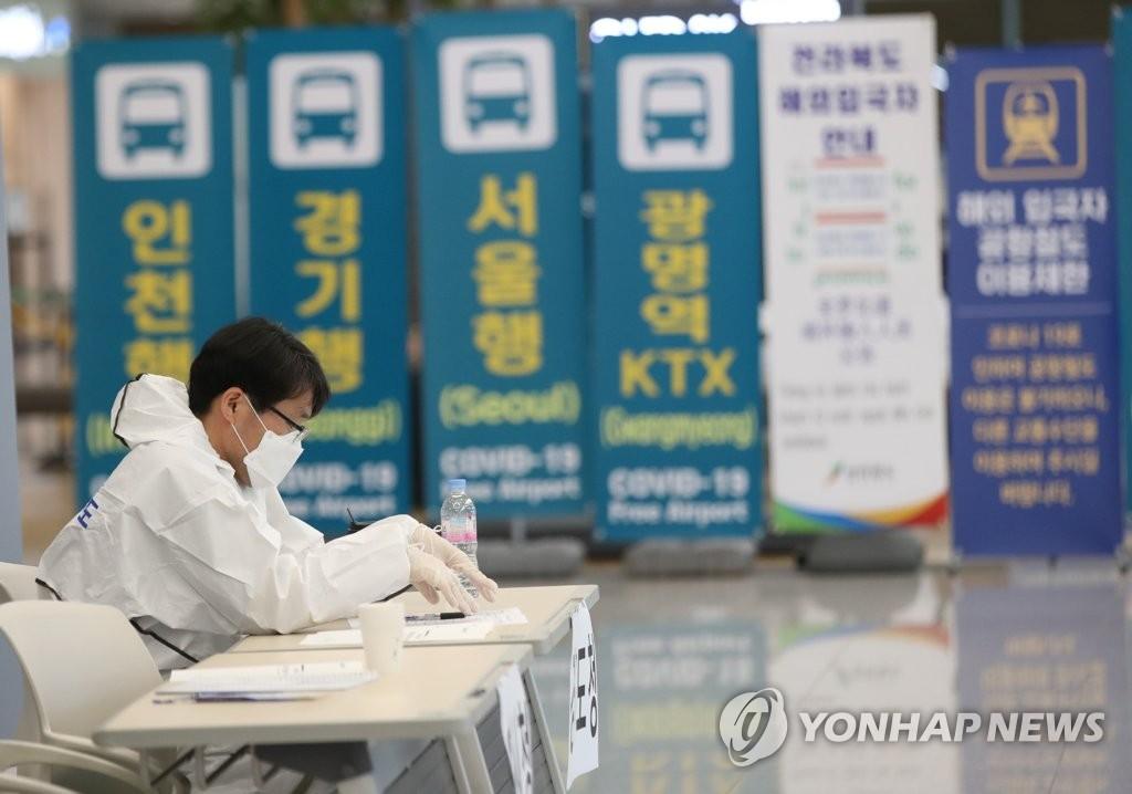 韩政府调整夜间国际航班抵达时间减轻防疫负担