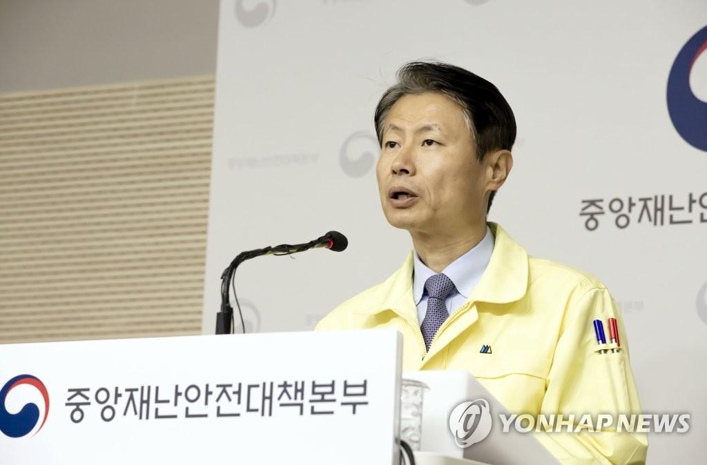 韩政府本周将发布生活防疫指南草案