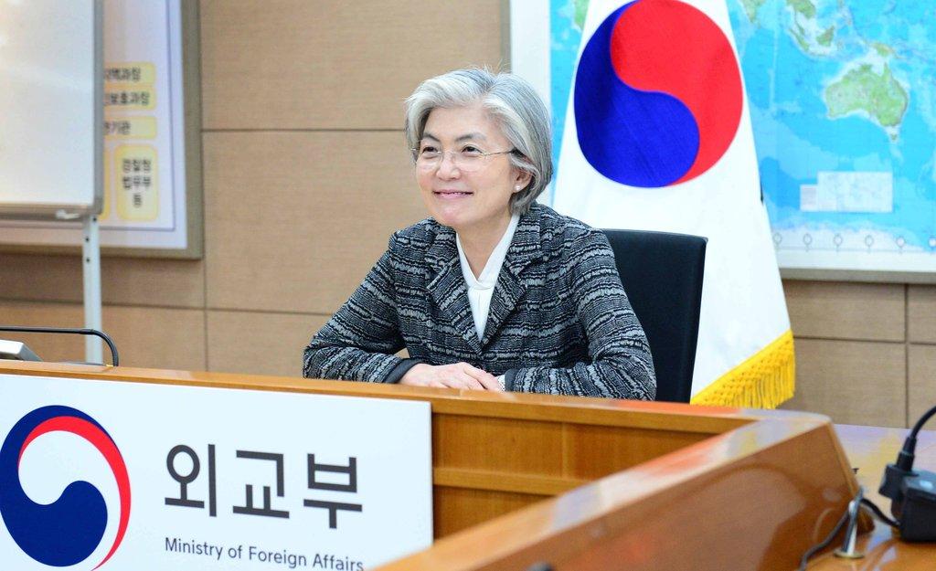 韩外长与驻外代表开多边抗疫视频会议